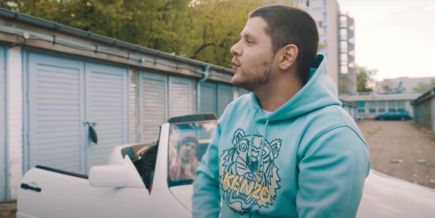 Kaz Bałagane - Zegar (Feat. Kabe) @Chris Carson (Official Video)